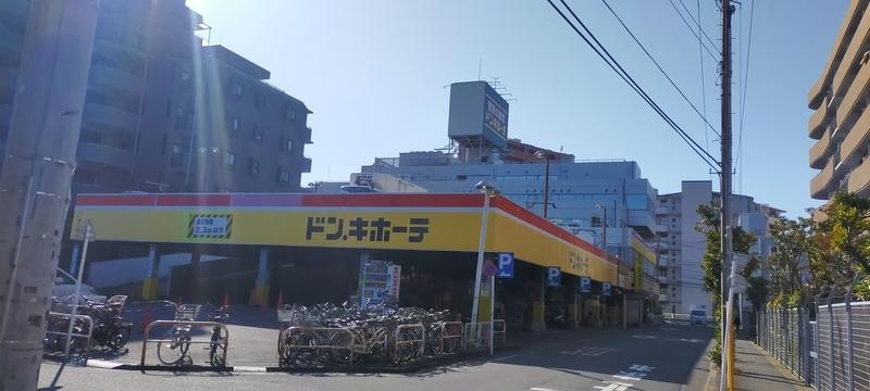 f:id:kouhokuy517:20210308232553j:plain