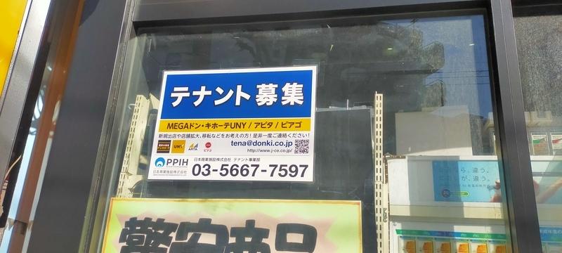 f:id:kouhokuy517:20210308232643j:plain