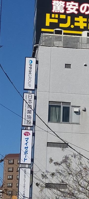 f:id:kouhokuy517:20210308232724j:plain