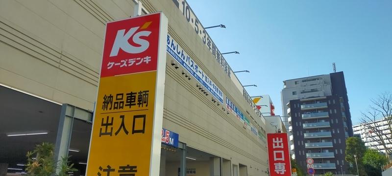 f:id:kouhokuy517:20210308232804j:plain