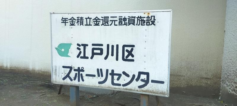 f:id:kouhokuy517:20210308232813j:plain