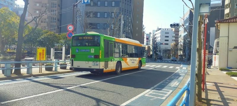 f:id:kouhokuy517:20210308233025j:plain
