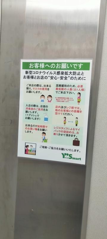 f:id:kouhokuy517:20210308233116j:plain