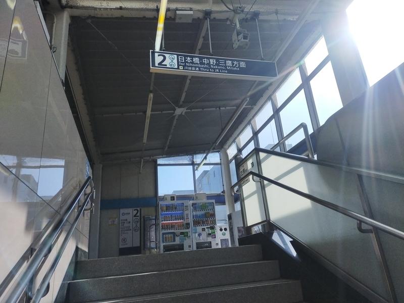 f:id:kouhokuy517:20210308233255j:plain