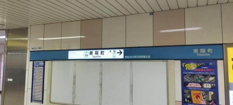 f:id:kouhokuy517:20210308233308j:plain