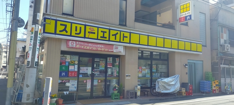 f:id:kouhokuy517:20210308233735j:plain
