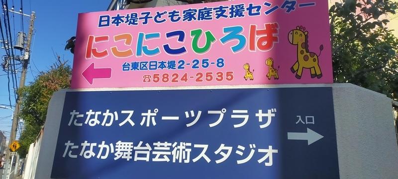 f:id:kouhokuy517:20210308233832j:plain
