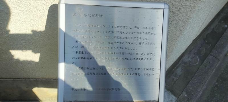 f:id:kouhokuy517:20210308233841j:plain