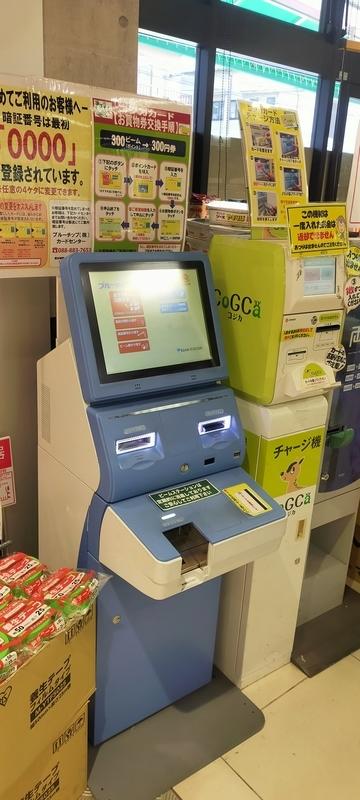 f:id:kouhokuy517:20210308233911j:plain