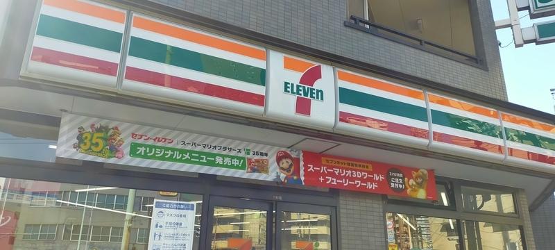 f:id:kouhokuy517:20210308233931j:plain