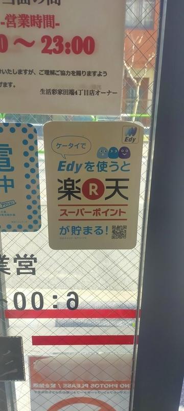 f:id:kouhokuy517:20210308234452j:plain