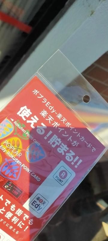 f:id:kouhokuy517:20210308234502j:plain