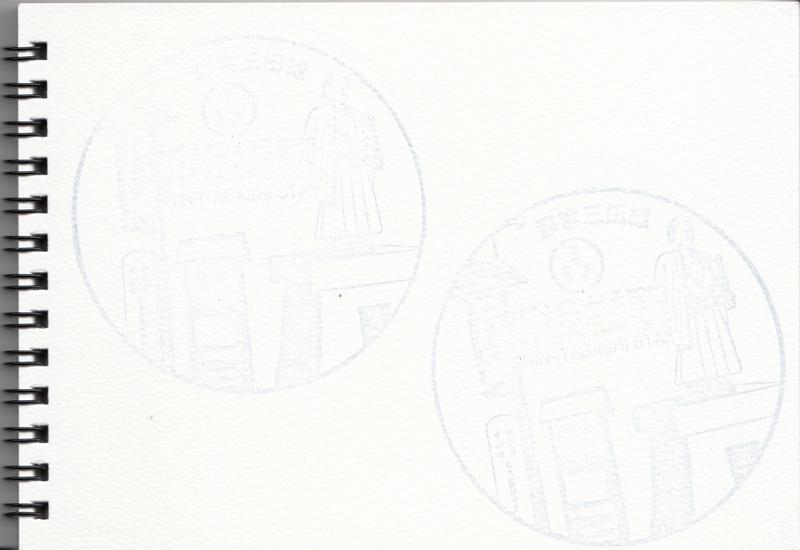f:id:kouhokuy517:20210309090545j:plain