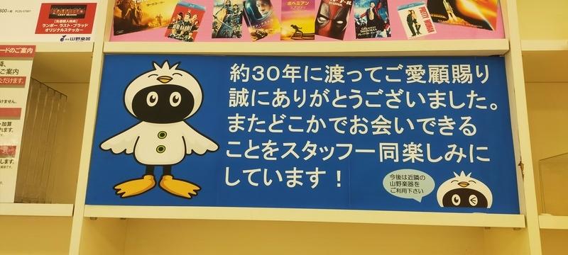 f:id:kouhokuy517:20210315174135j:plain