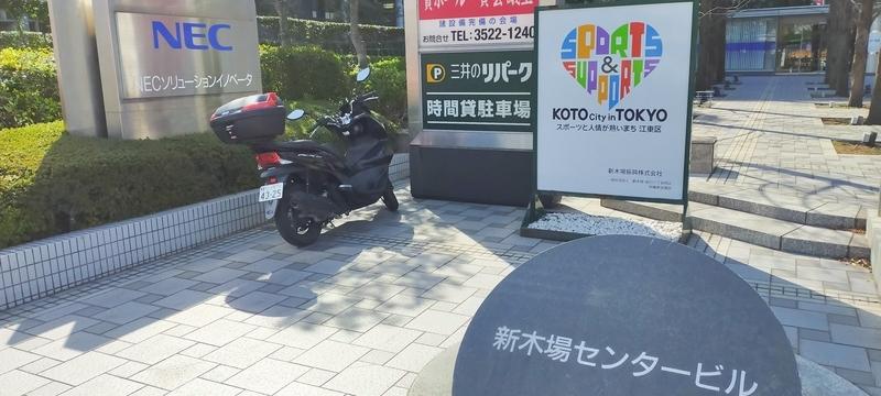 f:id:kouhokuy517:20210327104503j:plain