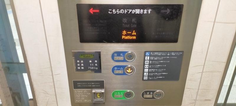 f:id:kouhokuy517:20210327104710j:plain