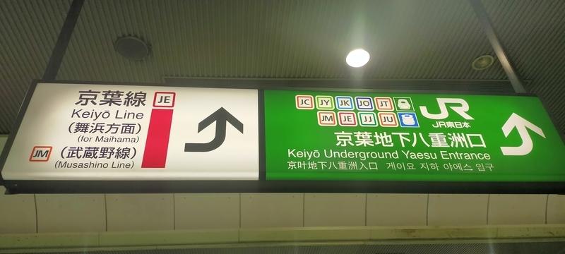 f:id:kouhokuy517:20210327104832j:plain