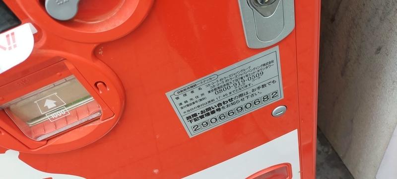 f:id:kouhokuy517:20210327105630j:plain