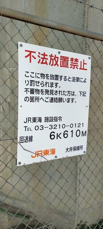 f:id:kouhokuy517:20210327105810j:plain
