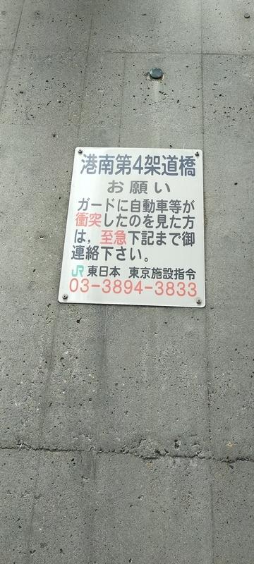 f:id:kouhokuy517:20210327105821j:plain