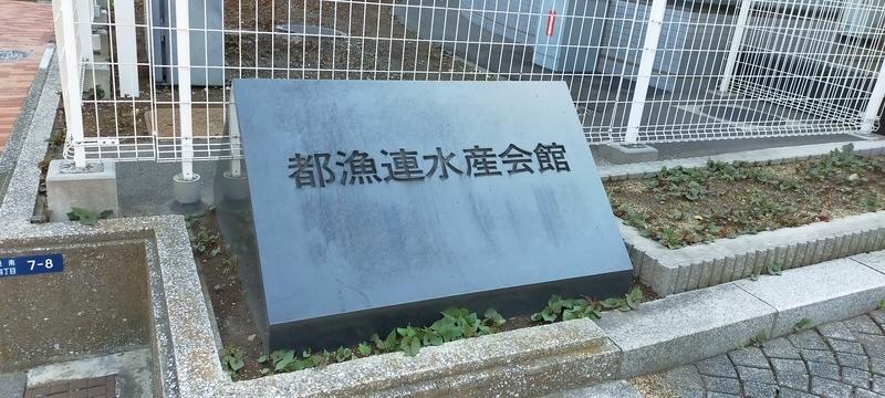 f:id:kouhokuy517:20210327105849j:plain