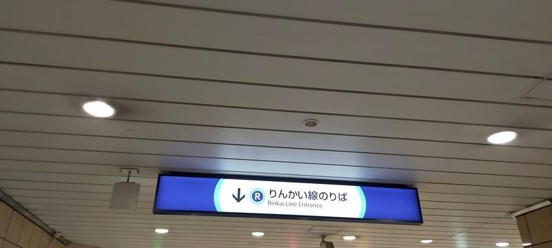 f:id:kouhokuy517:20210327110209j:plain