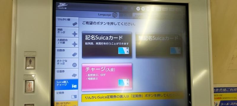 f:id:kouhokuy517:20210327110237j:plain
