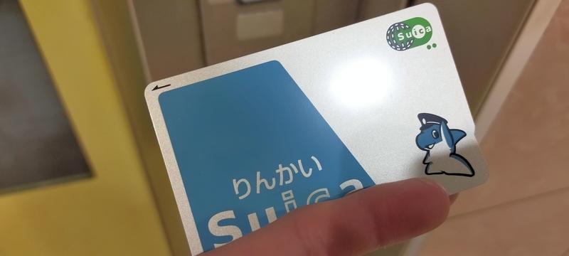 f:id:kouhokuy517:20210327110258j:plain