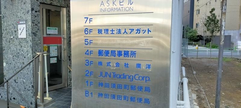 f:id:kouhokuy517:20210327110523j:plain