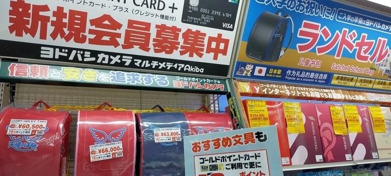 f:id:kouhokuy517:20210327110805j:plain
