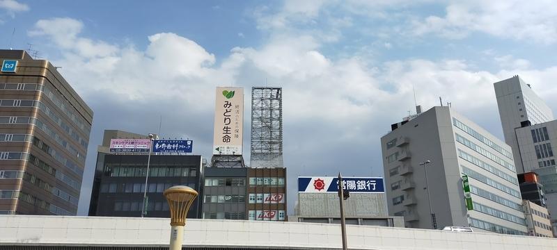 f:id:kouhokuy517:20210327111147j:plain