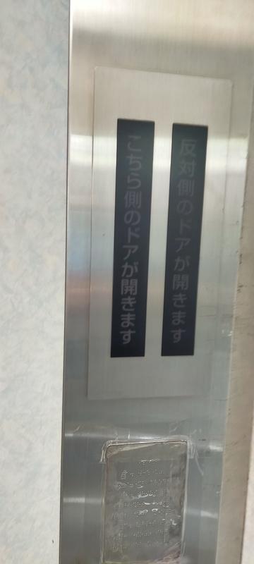 f:id:kouhokuy517:20210327111246j:plain