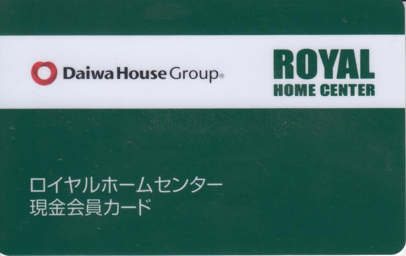 f:id:kouhokuy517:20210329081946p:plain