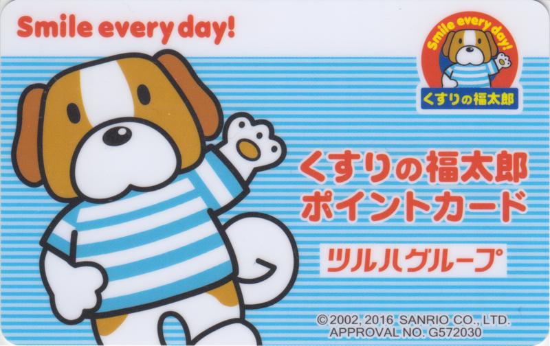 f:id:kouhokuy517:20210329082002p:plain