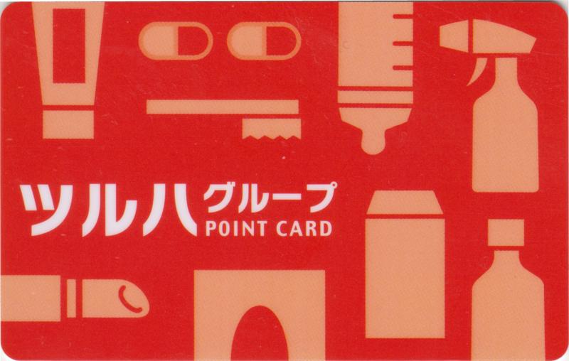 f:id:kouhokuy517:20210329082036p:plain