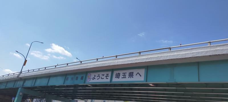 f:id:kouhokuy517:20210403155252j:plain