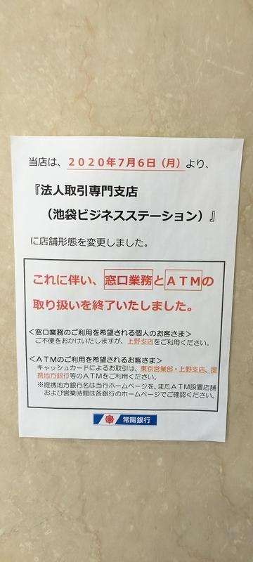 f:id:kouhokuy517:20210403155310j:plain