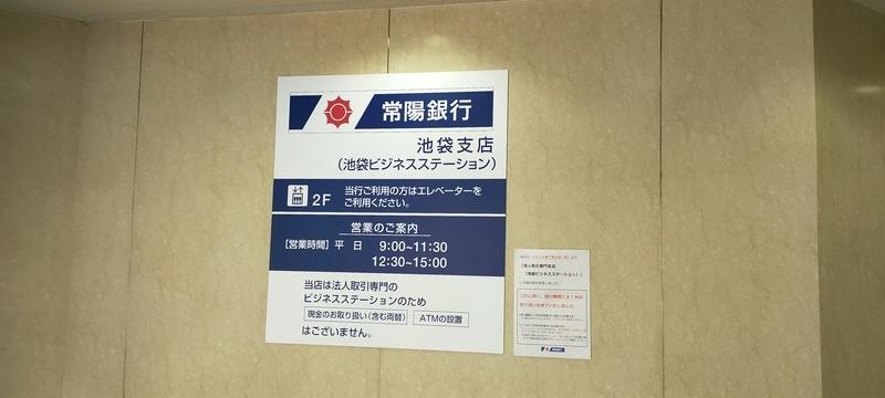 f:id:kouhokuy517:20210403155321j:plain