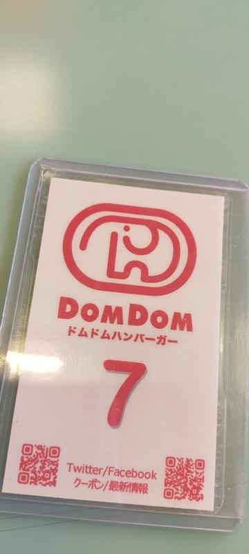 f:id:kouhokuy517:20210403155718j:plain
