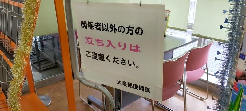 f:id:kouhokuy517:20210403155840j:plain
