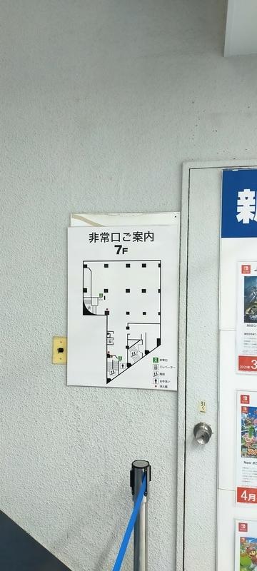 f:id:kouhokuy517:20210403160030j:plain