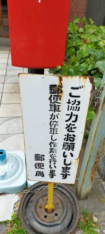 f:id:kouhokuy517:20210403160346j:plain