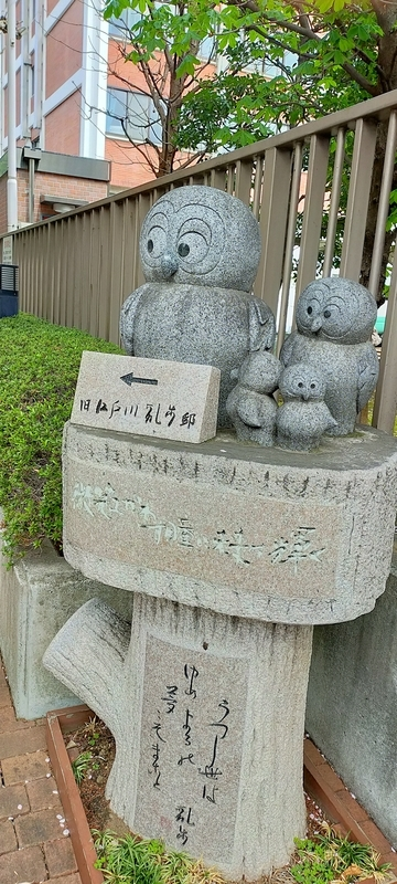 f:id:kouhokuy517:20210403160422j:plain