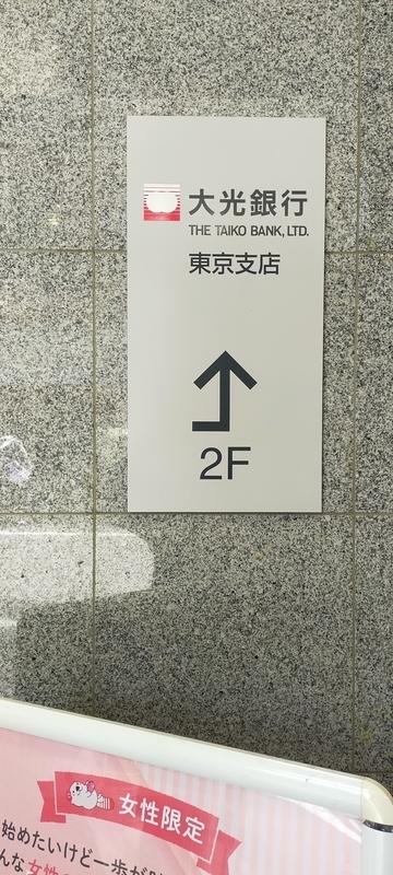 f:id:kouhokuy517:20210403160613j:plain