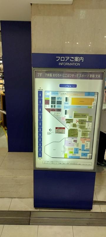 f:id:kouhokuy517:20210403161007j:plain