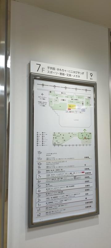 f:id:kouhokuy517:20210403161050j:plain