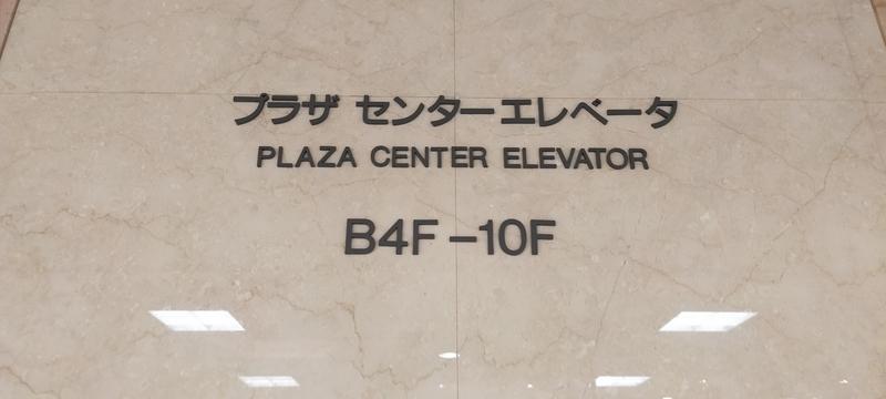 f:id:kouhokuy517:20210403161119j:plain