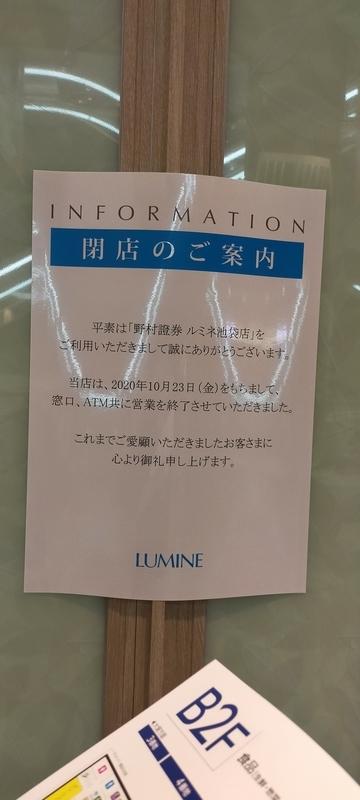 f:id:kouhokuy517:20210403161231j:plain