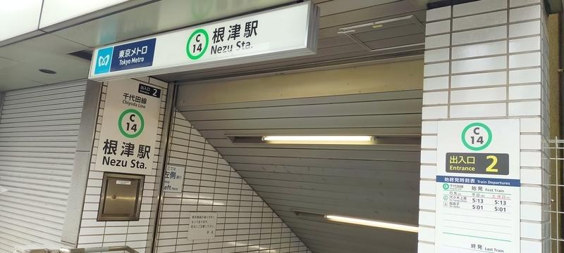 f:id:kouhokuy517:20210405214420j:plain