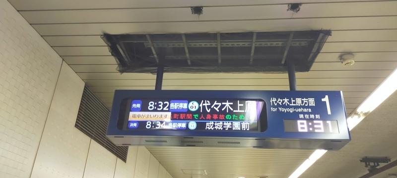 f:id:kouhokuy517:20210405214438j:plain